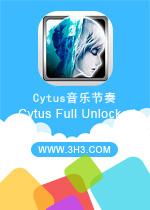 Cytus音乐节奏电脑版(Cytus Full Unlocked)安卓破解版v8.0.0