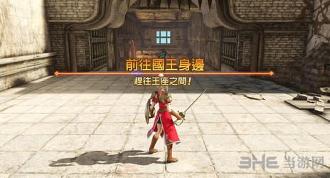 勇者斗恶龙:英雄一周目通关存档截图0
