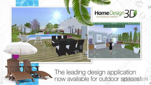 家园设计:户外花园电脑版截图0