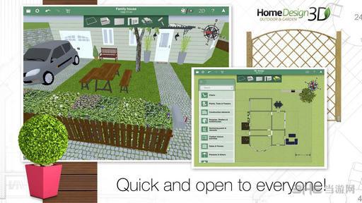 家园设计:户外花园电脑版截图1