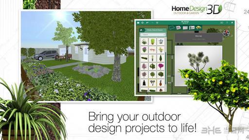 家园设计:户外花园电脑版截图2