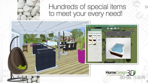 家园设计:户外花园电脑版截图3