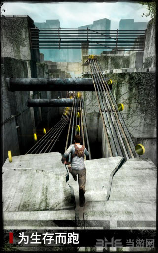 移动迷宫无限金币版截图2