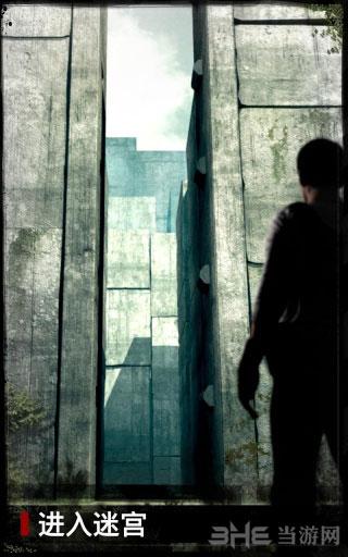 移动迷宫无限金币版截图3