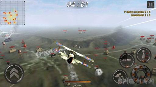 空战世界大战金币版截图0
