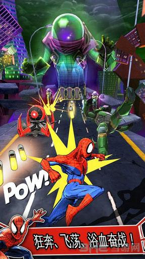 蜘蛛侠极限无限金币版截图0