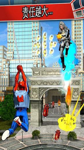 蜘蛛侠极限无限金币版截图2