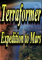 地貌塑师:远征火星