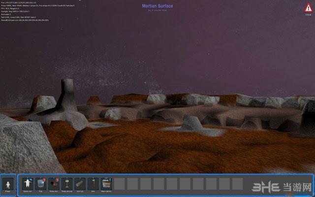 地貌塑师:远征火星截图2