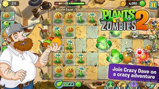 植物大战僵尸2无限钻石版截图2