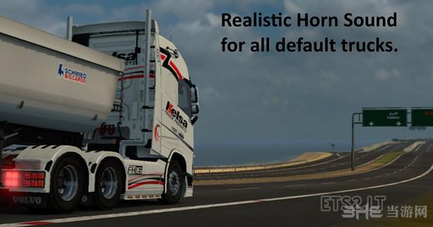 欧洲卡车模拟2所有卡车现实的喇叭声MOD截图0
