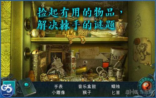 灵异侦探社2:韦恩庄园的鬼魂电脑版截图3
