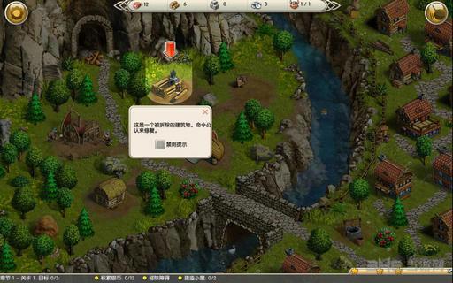 维京传奇2:新世界电脑版截图4