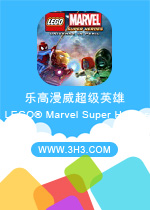 乐高漫威超级英雄电脑版