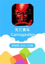 死亡赛车电脑版(Carmageddon)安卓破解版v1.1.486