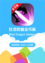 ��������Ұ�(Mad Dragon Defense)��׿���԰�