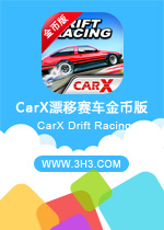 CarXƯ�����Ұ�(CarX Drift Racing)PC��׿�޸ĵ��԰�