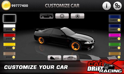 CarX漂移赛车金币版截图3