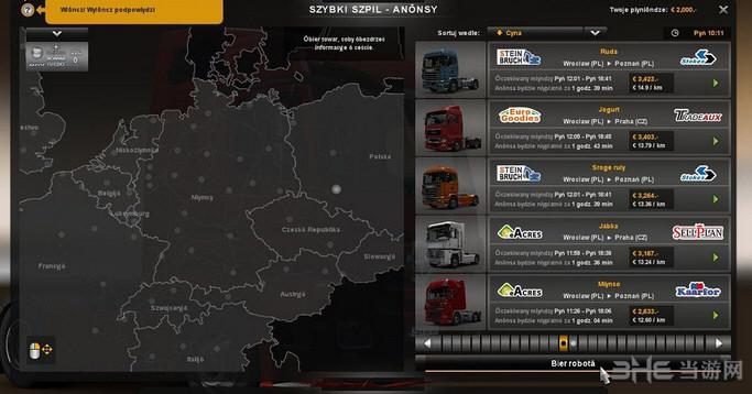 欧洲卡车模拟2 DAF欧6圣诞风格仪表盘MOD截图0