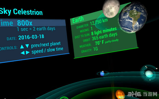 模拟太阳系截图1