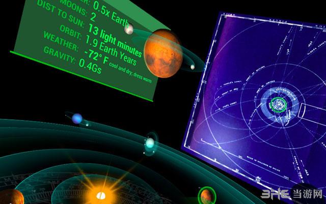 模拟太阳系截图2