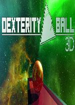 灵巧球:3D版(Dexterity Ball 3D)破解版