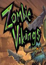 僵尸维京(Zombie Vikings)破解版