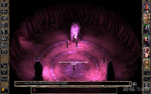 博德之门2:加强版电脑版截图3