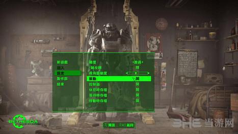 辐射4部件能加防弹布mod截图0