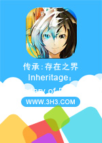传承:存在之界电脑版(Inheritage:Boundary of Existence)安卓修改版v1.47