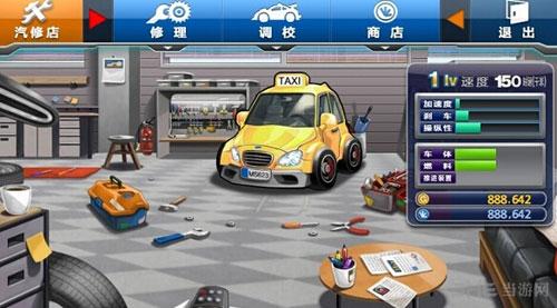 疯狂出租车2电脑版截图3