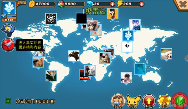 怪兽岛2电脑版截图1
