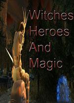 女巫英雄与魔法
