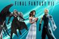 最终幻想7重制版序列号获得方法 需要激活码玩不了怎么