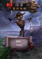 9条线索2:病房(9 Clues 2: The Ward)中文破解版v1.0