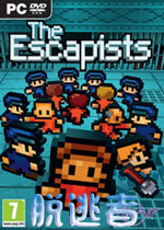 脱逃者(The Escapists)中文含4DLC破解版v1.23