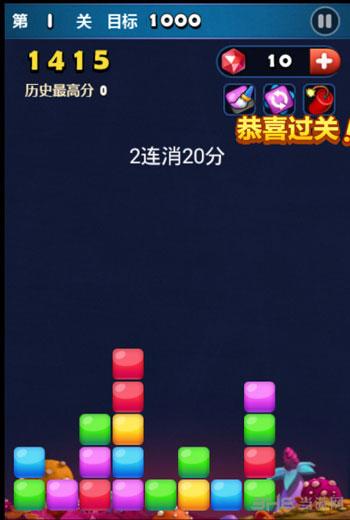糖果三消电脑版截图3