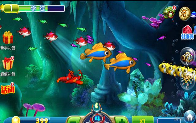 金牌捕鱼3D电脑版截图2