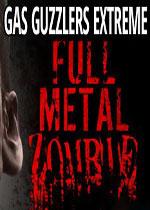 燃油机车极限版:全金属丧尸(Gas Guzzlers Extreme: Full Metal Zombie)破解版