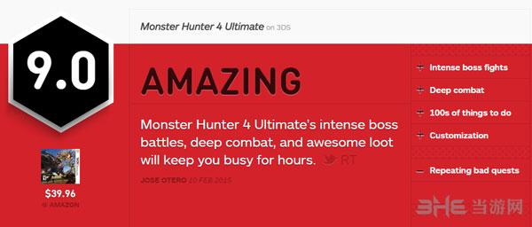 怪物猎人4终极版IGN简评
