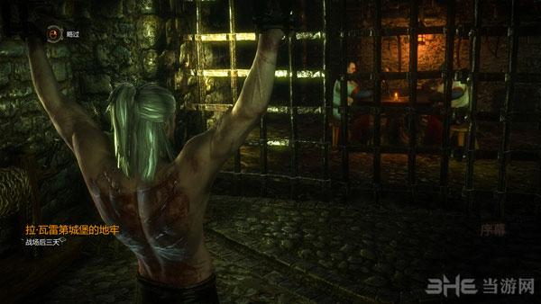 巫师2刺客之王增强版