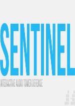 哨兵(Sentinel)破解版