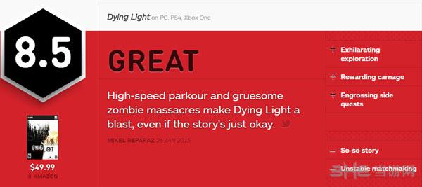 消逝的光芒IGN简评