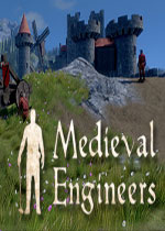 �����͹���ʦ(Medieval Engineers)�����ƽ��v.02.064.010