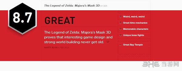 塞尔达传说:姆吉拉的假面3D获IGN8.7好评