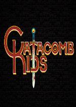 地穴童影(Catacomb Kids)破解版v0.0.12
