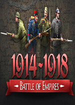 帝国之战:1914-1918(Battle of Empires:1914-1918)完全破解版v1.312