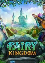 ͯ������1(Fairy Kingdom)Ӳ�̰�