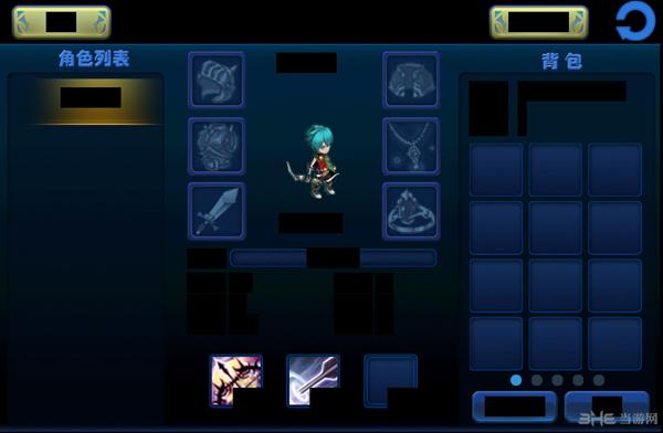 幻境勇士电脑版截图1