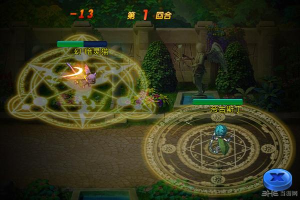 幻境勇士电脑版截图3
